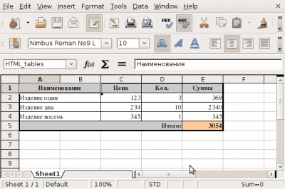 Excel картинка при наведении на ячейку